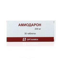 Амиодарон Органика - фото упаковки