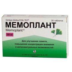 Мемоплант - фото упаковки