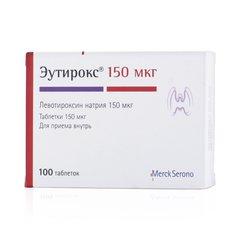 Эутирокс - фото упаковки
