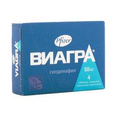 Виагра - фото упаковки