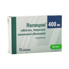 Нолицин - фото упаковки