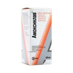Амоксиклав - фото упаковки
