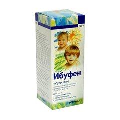 Ибуфен - фото упаковки