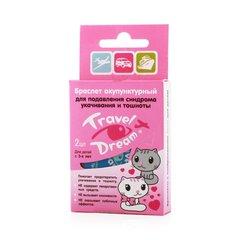 Трэвел дрим браслет акупунктурный для девочек (с котятами)