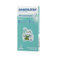 Эффералган - фото упаковки