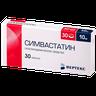 Симвастатин-верте