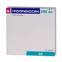 Гроприносин - фото упаковки