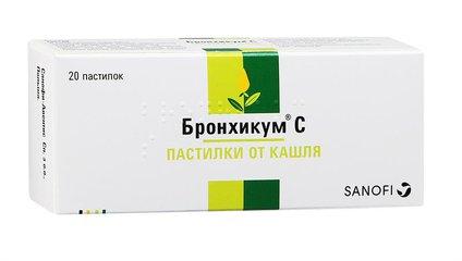 Бронхикум С - фото упаковки