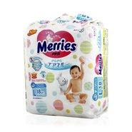 Мерриес подгузники для детей l 9-14кг