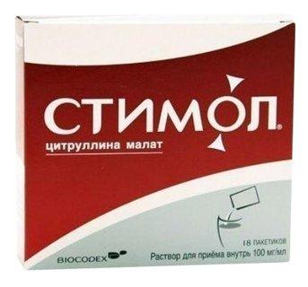 Стимол - фото упаковки