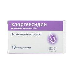 Хлоргексидин - фото упаковки