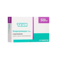 Кларитромицин-Тева - фото упаковки
