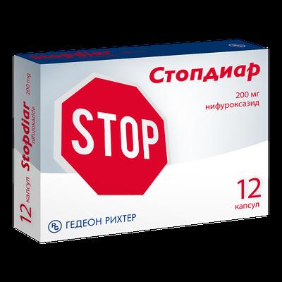 Стопдиар - фото упаковки