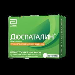 Дюспаталин - фото упаковки