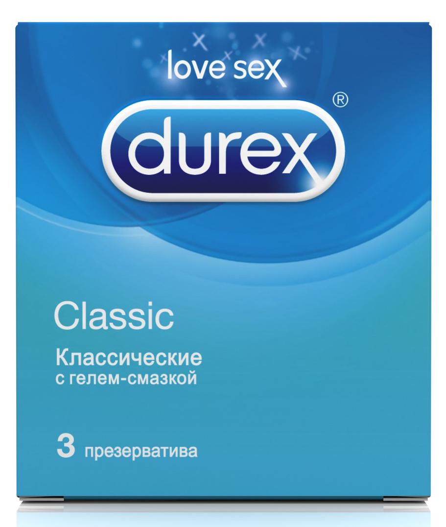 Дюрекс презервативы классик