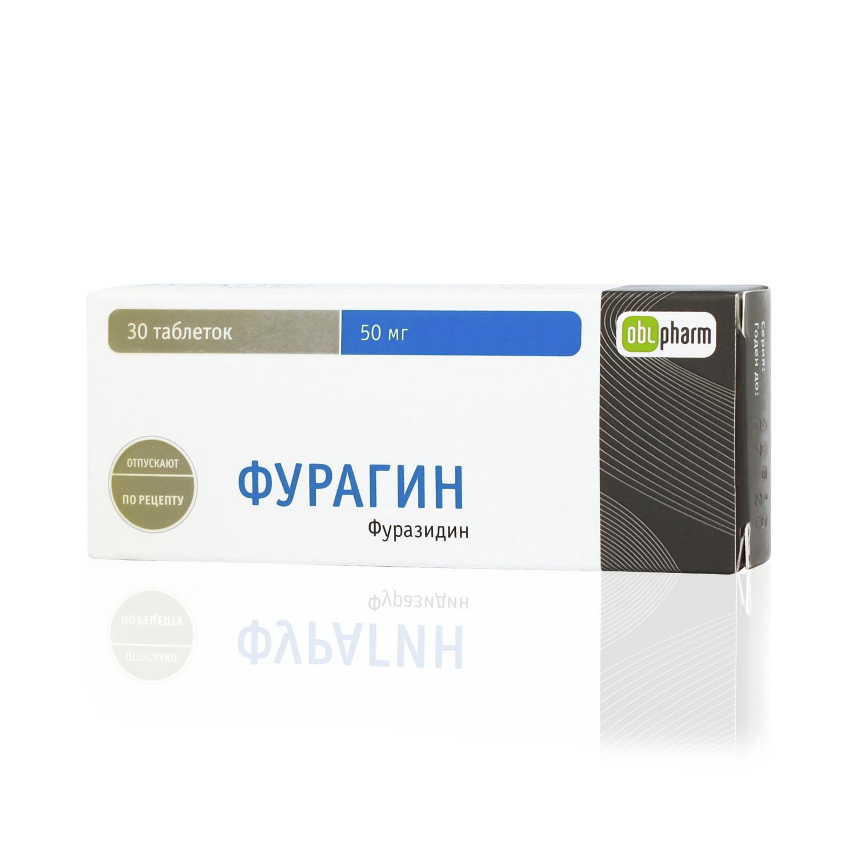Фурагин-актифур