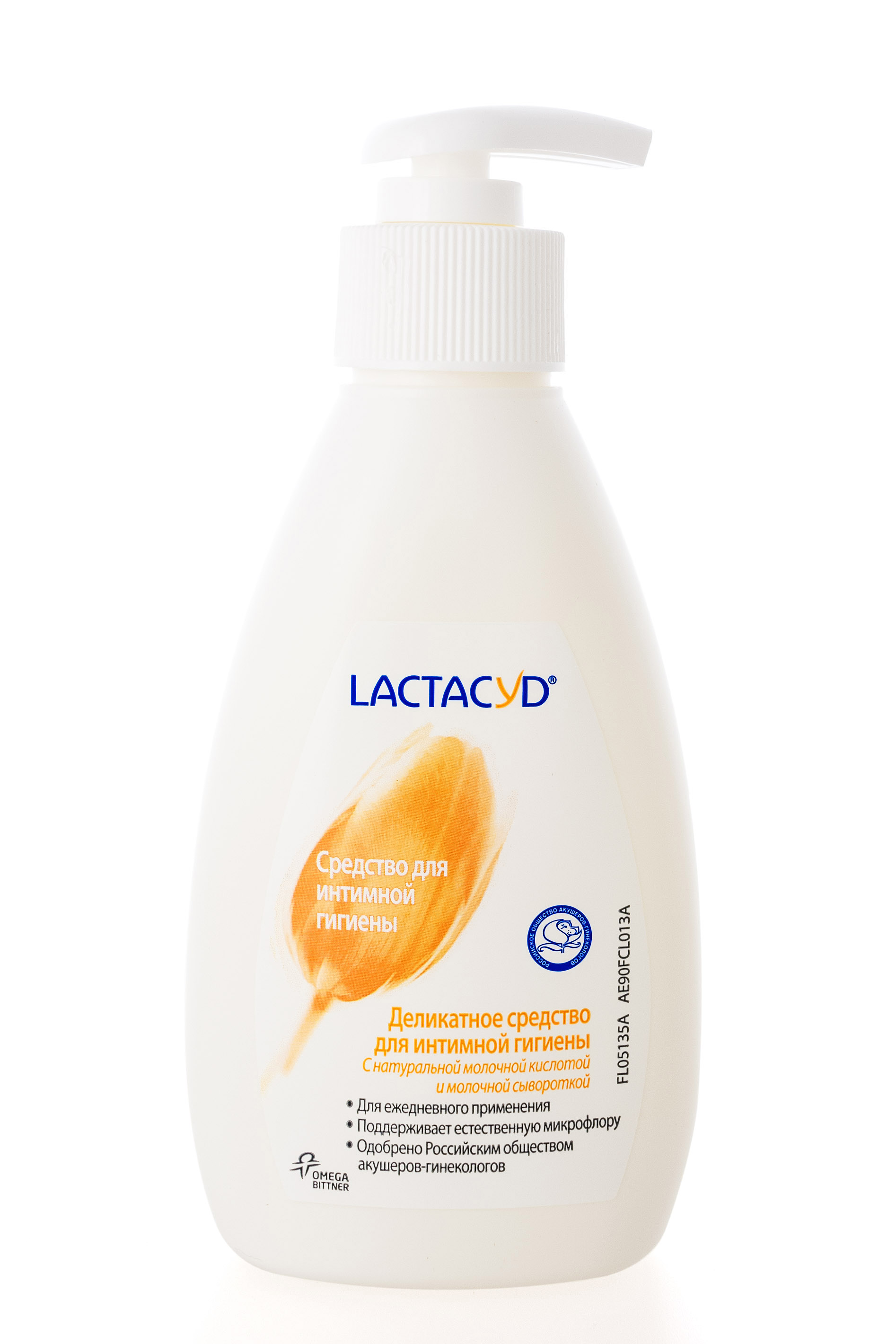 Лактацид средство для интимной гигиены с дозатором