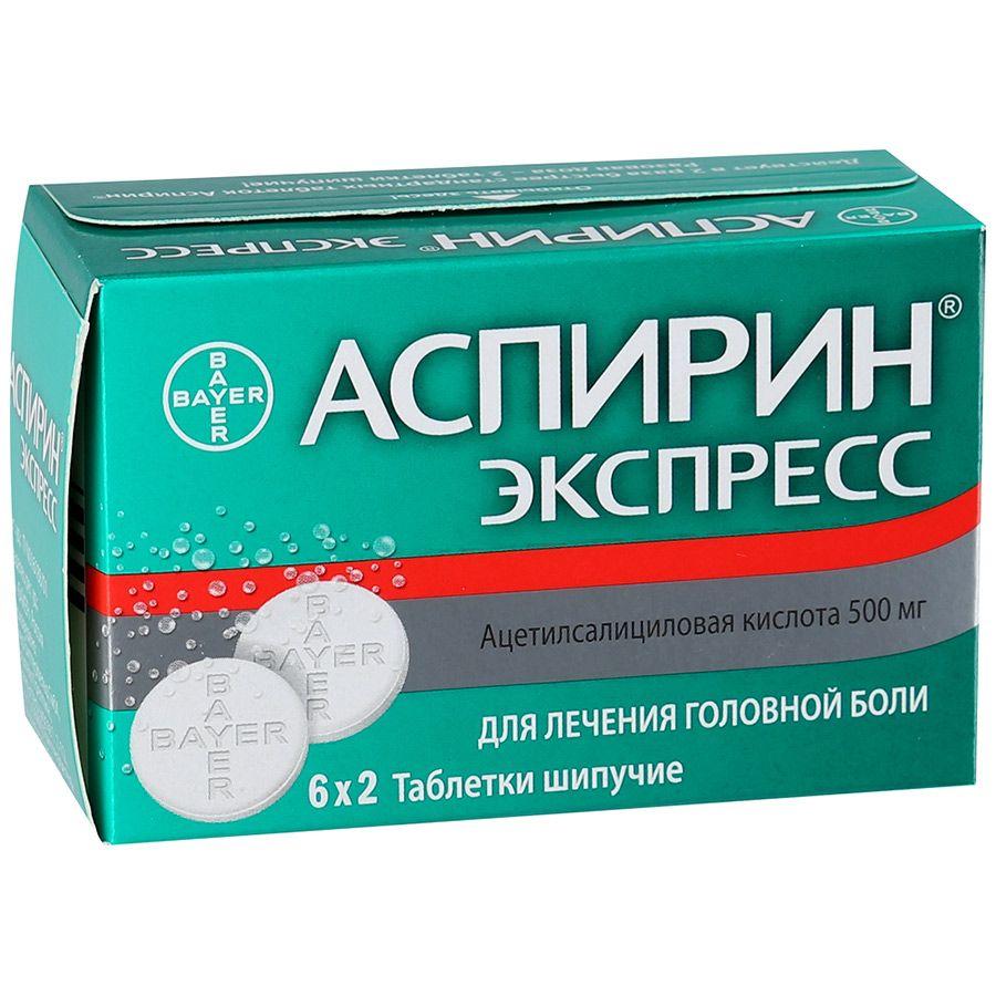 Лекарство от похмелья в аптеке недорогие наркология кудымкар